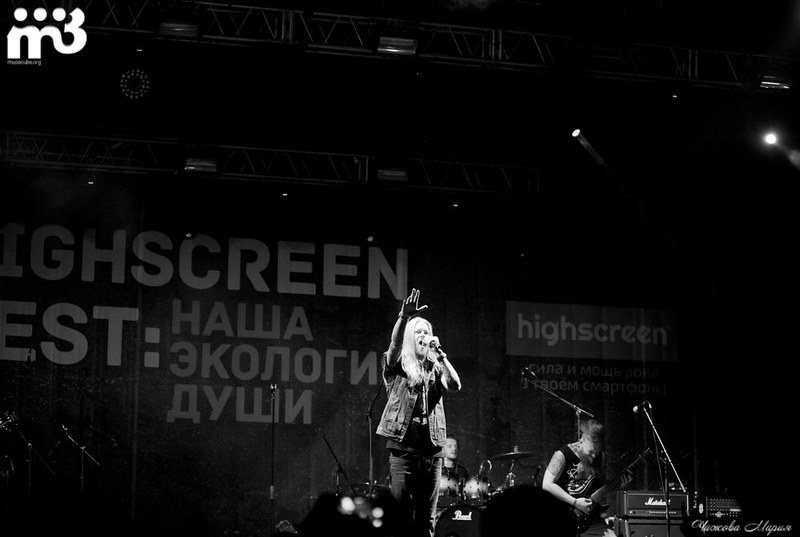 20.09.2015. Ray Just Arena. Арда (20)