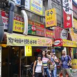 06 Corea del Sur, Daegu 0026