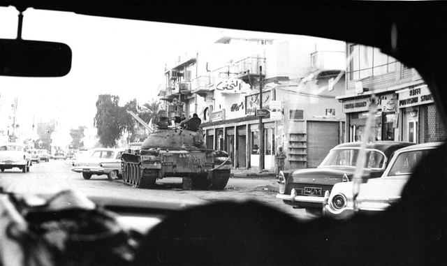 Baghdad, Iraq - February 12, 1963