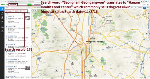 Sister City Campaign – Seongnam, South Korea – Aurora, Colorado | by Koreandogs