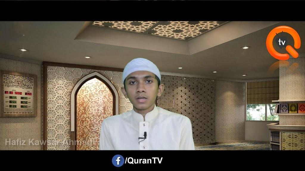 Surah Mulk Beautiful Heart Touching Quran Recitation R