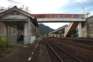Gare de Hagi   by gagoufr