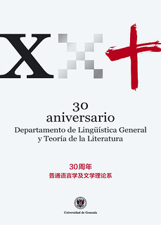 30 Aniversario DLGTL | by rafasimon