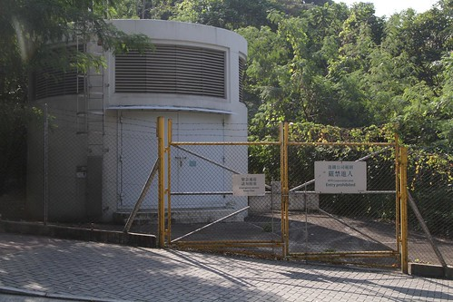 MTR tunnel ventilation structure on Choi Hing Road