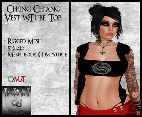 .::SS::. Womens Twisted Item