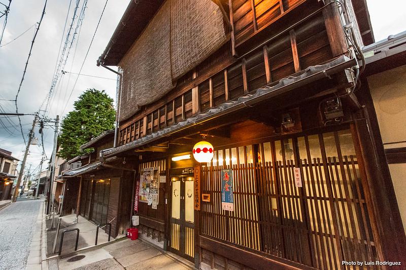 Kenban del barrio de geishas de Kamishichiken