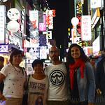 28 Corea del Sur, Seul noche  13