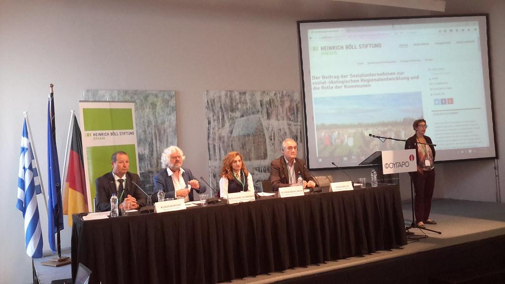 H συνεισφορά της κοινωνικής οικονομίας στη βιώσιμη τοπική ανάπτυξη και ο ρόλος των δήμων