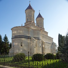Biserica Sf. Trei Ierarhi