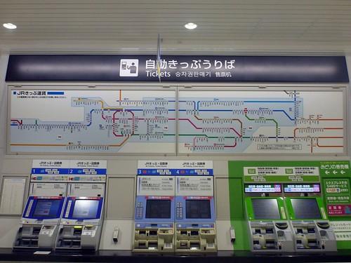JR Kusatsu Station   by Kzaral