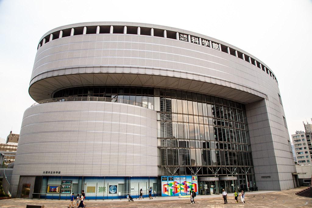 市立 科学 館 大阪 大阪市立科学館、「学天則」を動態復元~80年前の「人造人間」が復活