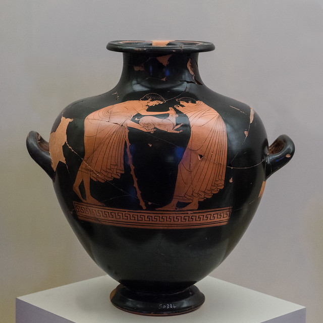 Erastes and Eromenos - II