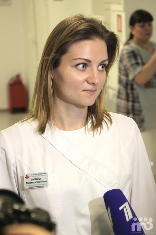 36 - А.В.Полякова