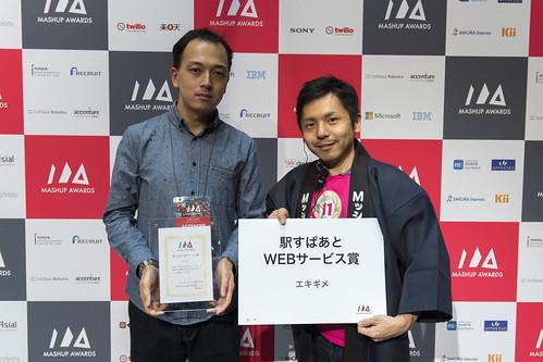 20151118ma420 | by Mashup Awards