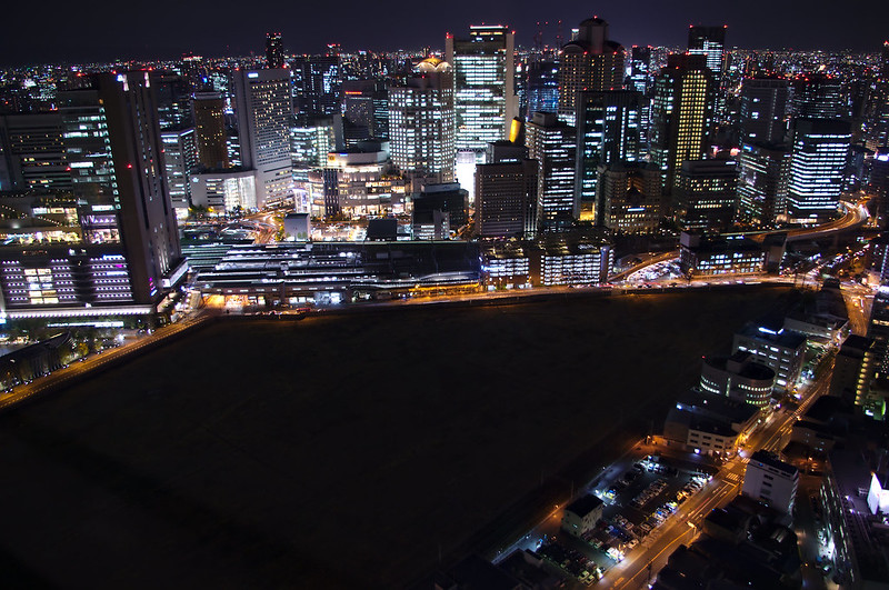 Quartier Yodogawa (nord d'Osaka)
