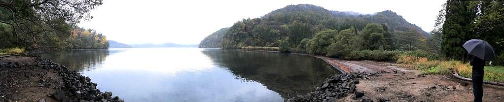 Nojiriko lake
