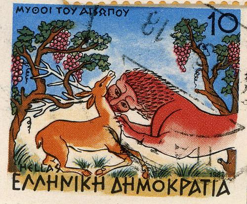 greece stamp eaahnikh ahmokpatia