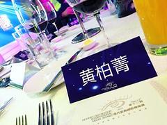 來喝喜酒 Come for The 13th MODERN DECORATION INTERNATIONAL MEDIA AWARD ceremony 2015! ? 第十三屆 #現代裝飾國際傳媒獎  深圳 #Shenzhen #China