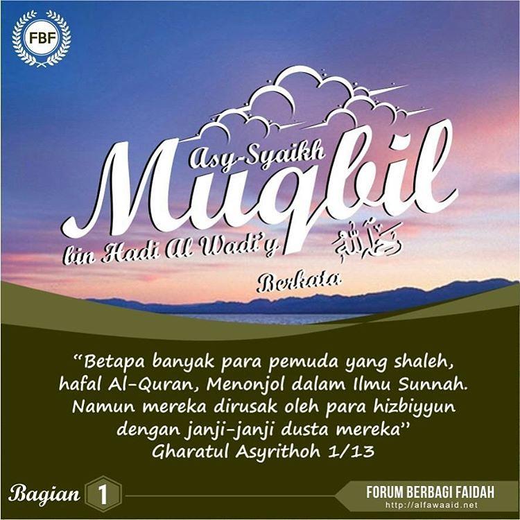 Kata Mutiara Asy Syaikh Muqbil Bin Hadi Al Wadiy Rahim