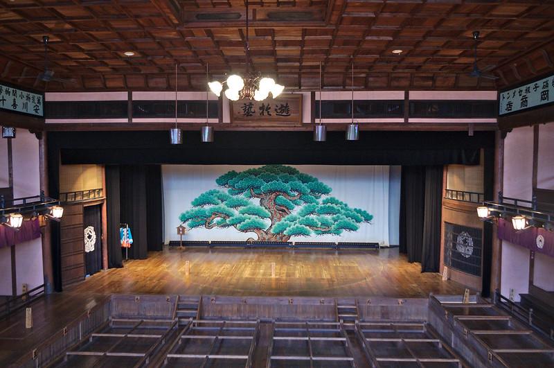 Théâtre Uchiko-za