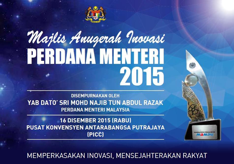Majlis Anugerah Inovasi Perdana Menteri 2015