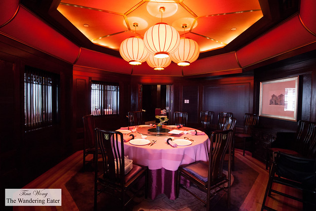 Private Dining Room at Man Wah