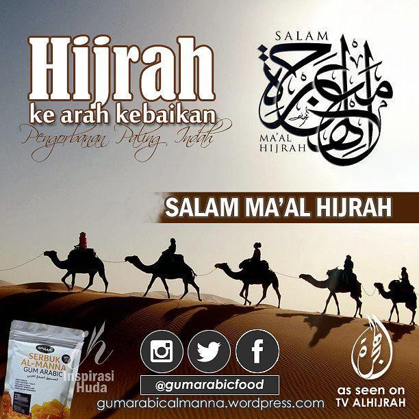 Salam maal hijrah arabic