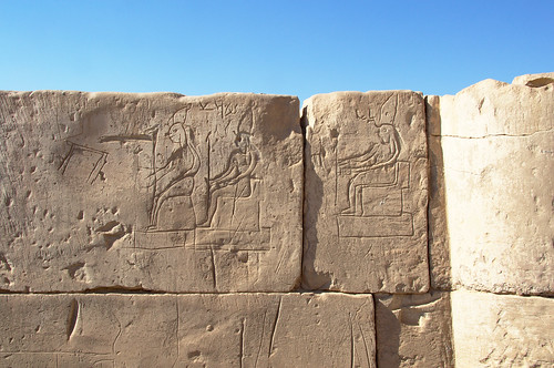 Ptolemaic Temple at el Kab
