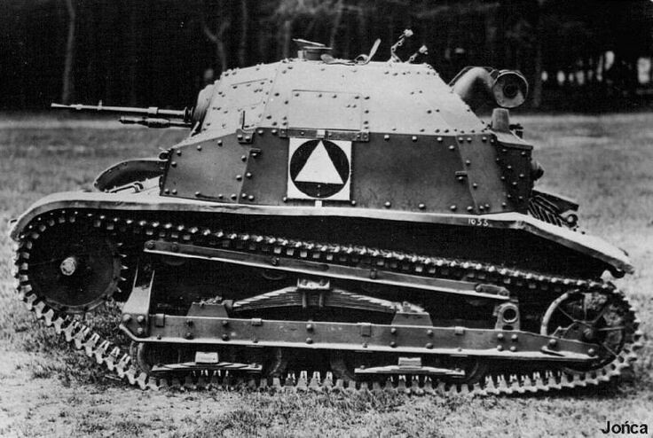 The TK-3 (TK) and TKS light turretless reconnaissance tanks