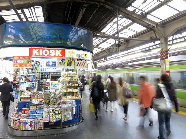 Shinjuku Station, Tokyo, Yamanote platform