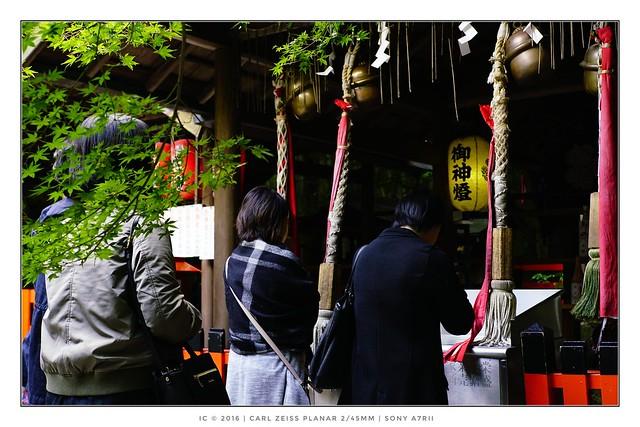 京都嵐山野宮神社 Nonomiya Shrine