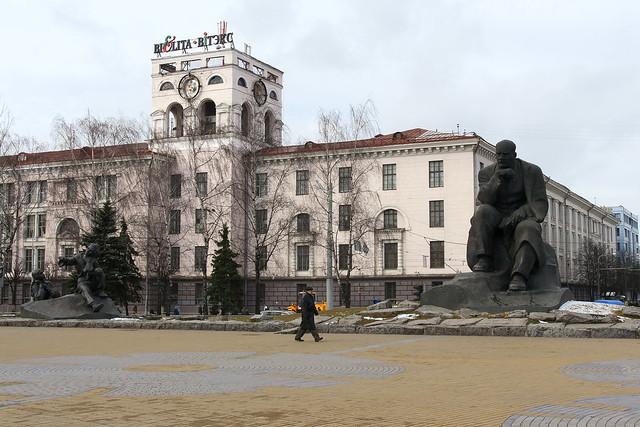 Minsk_City 2.4, Belarus