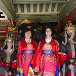 29 Corea del Sur, Suwon 16