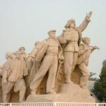 CHINA-2011_1376