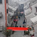 CHINA-2011_1052