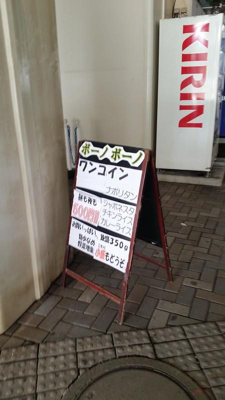20160824_100100