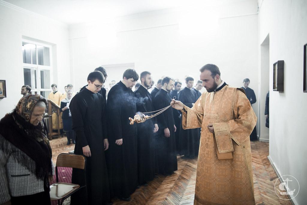 29 октября 2016, Неделя 19-я по Пятидесятнице / 29 October 2016, 19th Sunday after Pentecost