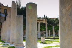 Columnas ágora romana