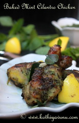 Baked Chicken Drumstick with Fresh Herbs -  Kerala Style Baked Mint Coriander Chicken Drumstick  (1)