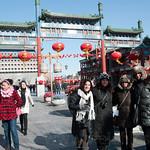 CHINA-2011_0489