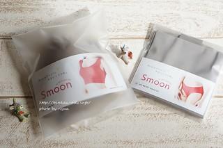 smoon1 | by nyaacom
