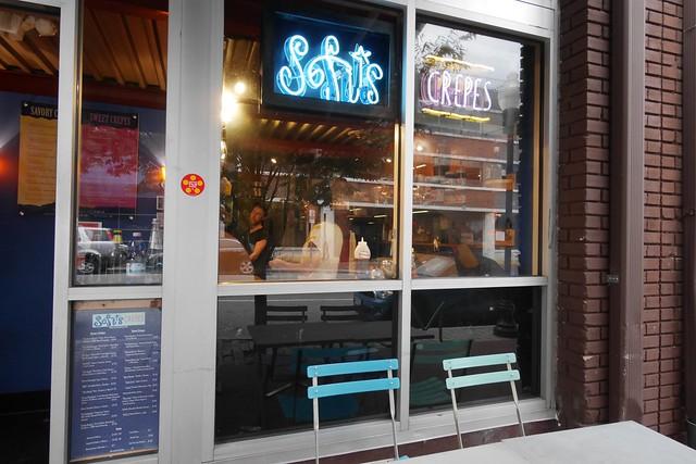 日, 2015-10-25 16:18 - Sofi's Crepes