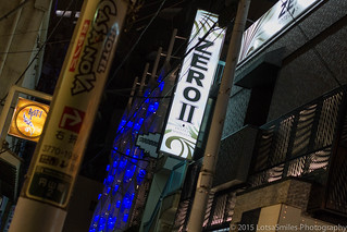IMG_8187.jpg | by LotsaSmiles Photography