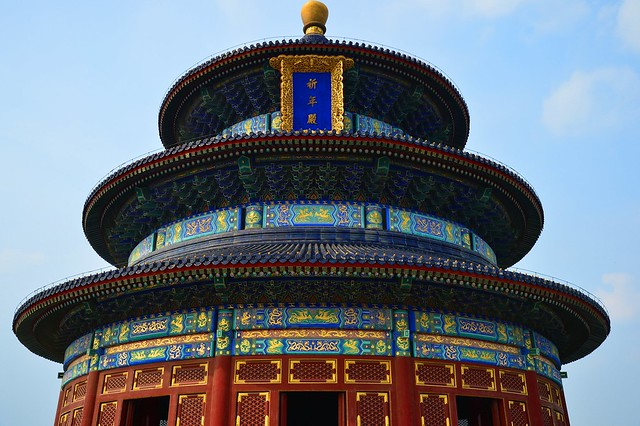 Beijing - Temple of Heaven