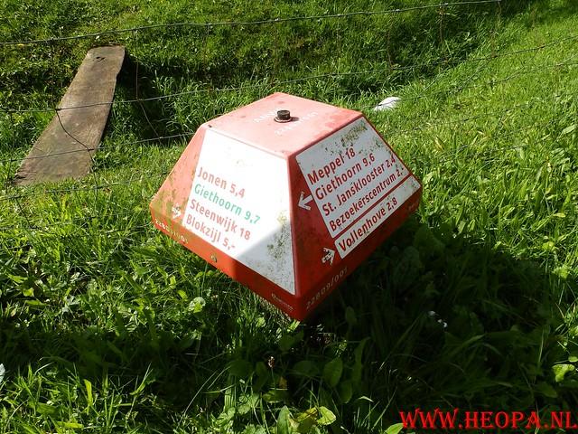 2015-09-19               Giethoorn            30,8 Km (52)