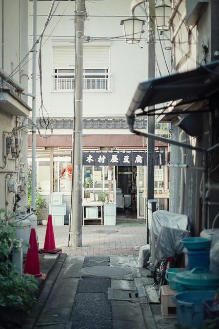 Tateishi back alley