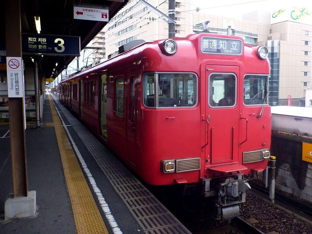 Meitetsu Toyotashi Station