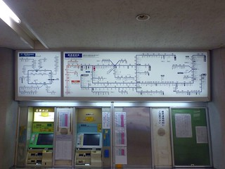 Kintetsu Fuse Station | by Kzaral