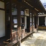 06 Corea del Sur, Daegu 0015