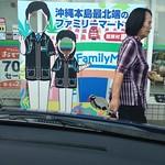 Family Mart!
